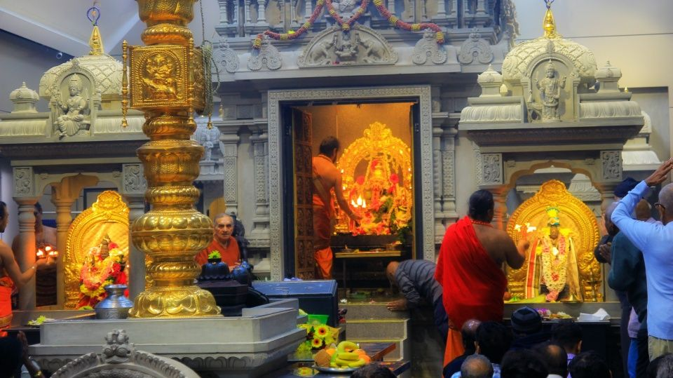 Shree Ganapathy Temple
